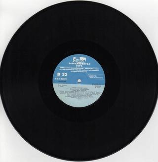 Jasmin Muharemovic - Diskografija Jasmin11