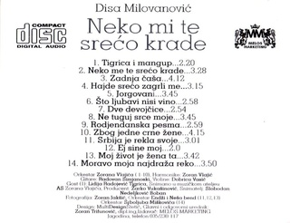 Radisa Disa Milovanovic - Diskografija  Jpg213