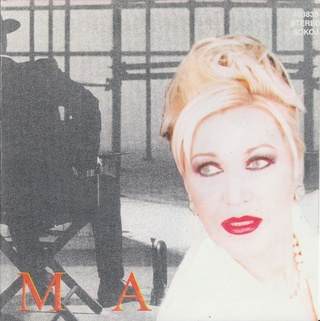 Merima Kurtis Njegomir - Diskografija  Jpg411