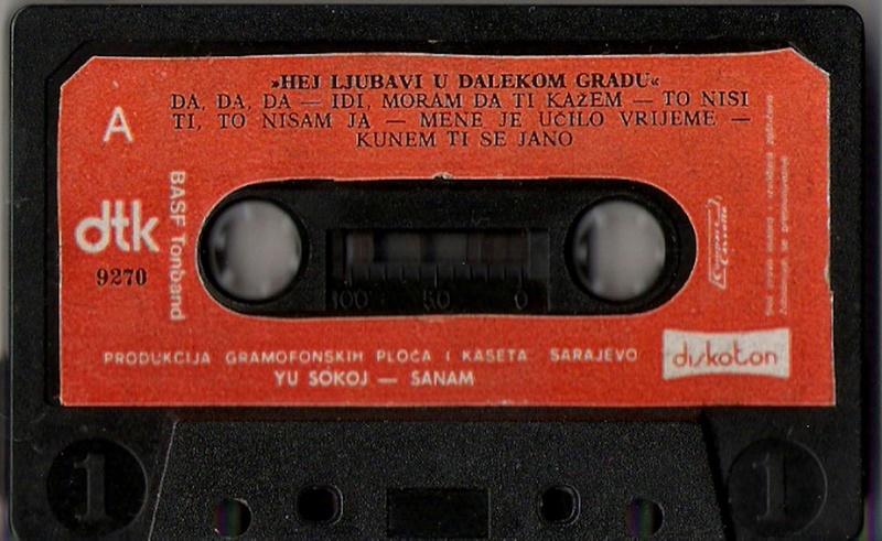 Halid Muslimovic - Diskografija Kaseta14