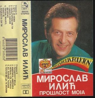 Miroslav Ilic - Diskografija - Page 2 Kaseta53