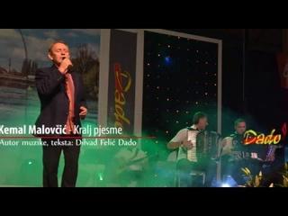 Kemal Malovcic - Diskografija - Page 3 Kemal_13