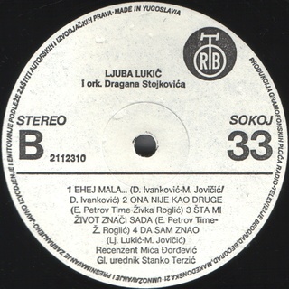 Ljuba Lukic - Diskografija  Ljuba_12