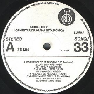 Ljuba Lukic - Diskografija  Ljuba_13