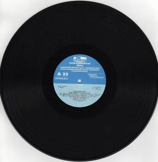 Ljubo Keselj - Diskografija Ljubo_14