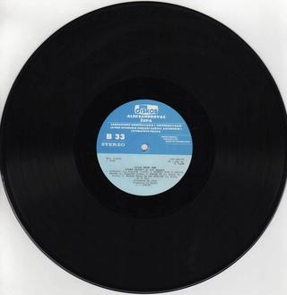 Ljubo Keselj - Diskografija Ljubo_15