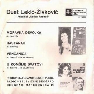 Predrag Zivkovic Tozovac - Diskografija Mila_l11