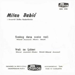 Milan Babic - Diskografija 2 Milan_11
