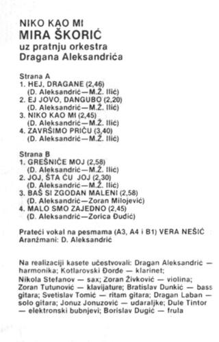 Mira Skoric - Diskografija  Mira_s10