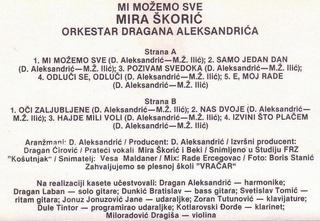 Mira Skoric - Diskografija  Mira_s13