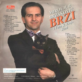 Miroljub Brzakovic Brzi- Diskografija Mirolj20