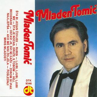 Mladen Tomic - Diskografija  Mladen14