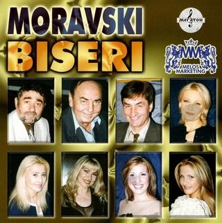Ljuba Lukic - Diskografija  Moravs10