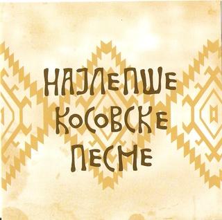 Gordana Lazarevic - Diskografija Najlep10