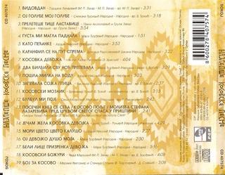 Gordana Lazarevic - Diskografija Najlep11