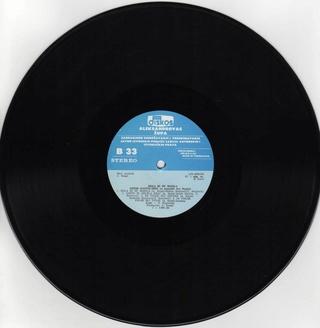 Nihad Kantic Sike - Diskografija  Nihad_23