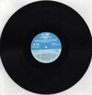 Nihad Kantic Sike - Diskografija  Nihad_24