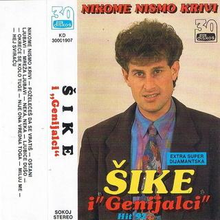 Nihad Kantic Sike - Diskografija  Nihad_34