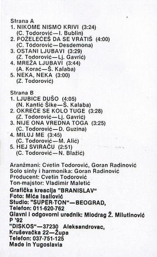 Nihad Kantic Sike - Diskografija  Nihad_35