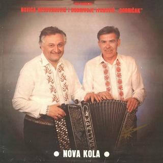 Novica Negovanovic - Diskografija - Page 2 Novica17