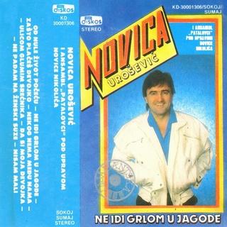 Novica Urosevic - Diskografija  Novica27