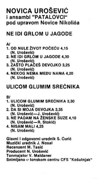 Novica Urosevic - Diskografija  Novica28