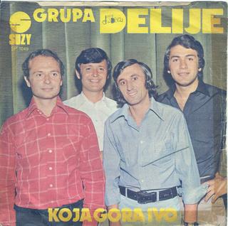 Andrija Era Ojdanic - Diskografija Omot111