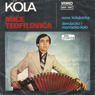 Andrija Era Ojdanic - Diskografija Omot112