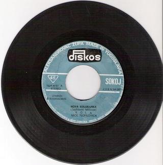 Andrija Era Ojdanic - Diskografija Omot311