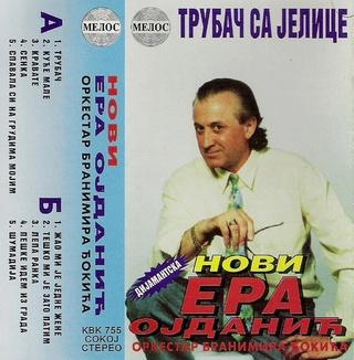 Andrija Era Ojdanic - Diskografija - Page 2 Omot5111
