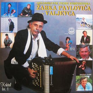 Slobodan Mulina - Diskografija  Omot_p12