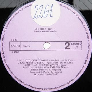 Milan Babic - Diskografija 2 Ploca-11