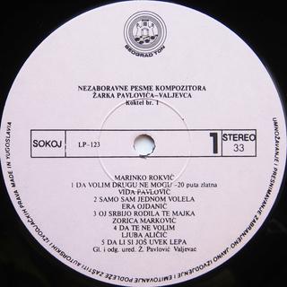 Slobodan Mulina - Diskografija  Ploca-14