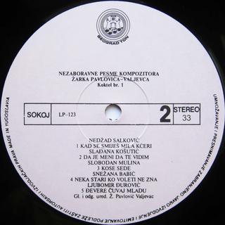 Slobodan Mulina - Diskografija  Ploca-15