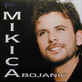 Mikica Bojanic - Diskografija Prednj36