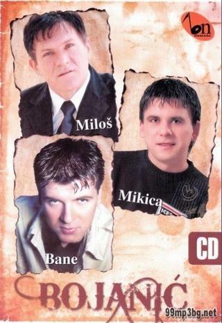 Mikica Bojanic - Diskografija Prednj38