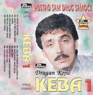 Dragan Kojic Keba - Diskografija Prednj43