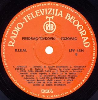 Predrag Zivkovic Tozovac - Diskografija Predra16