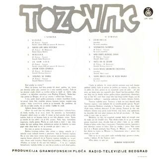 Predrag Zivkovic Tozovac - Diskografija Predra18