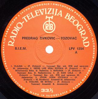 Predrag Zivkovic Tozovac - Diskografija Predra19