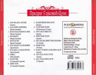 Predrag Gojkovic Cune - Diskografija  - Page 4 Predra40