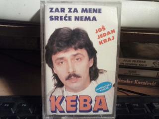 Dragan Kojic Keba - Diskografija R-100611