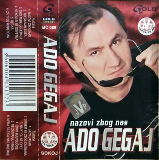 Ado Gegaj - Diskografija  R-101014