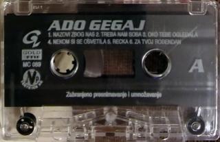 Ado Gegaj - Diskografija  R-101015