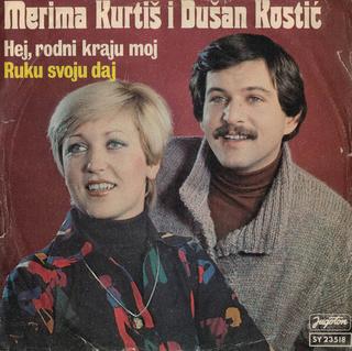 Merima Kurtis Njegomir - Diskografija  R-101112