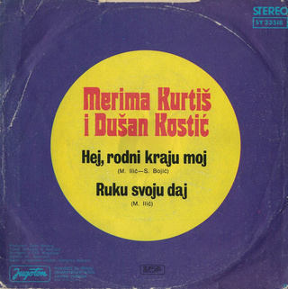 Merima Kurtis Njegomir - Diskografija  R-101113