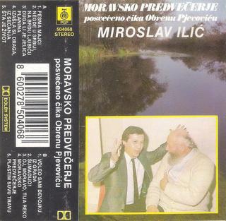 Miroslav Ilic - Diskografija - Page 2 R-102017