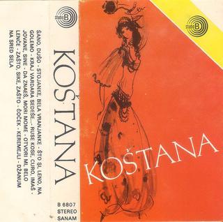 Gordana Lazarevic - Diskografija R-102022