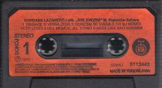 Gordana Lazarevic - Diskografija R-102023