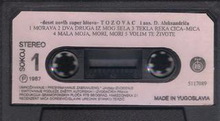 Predrag Zivkovic Tozovac - Diskografija R-102110